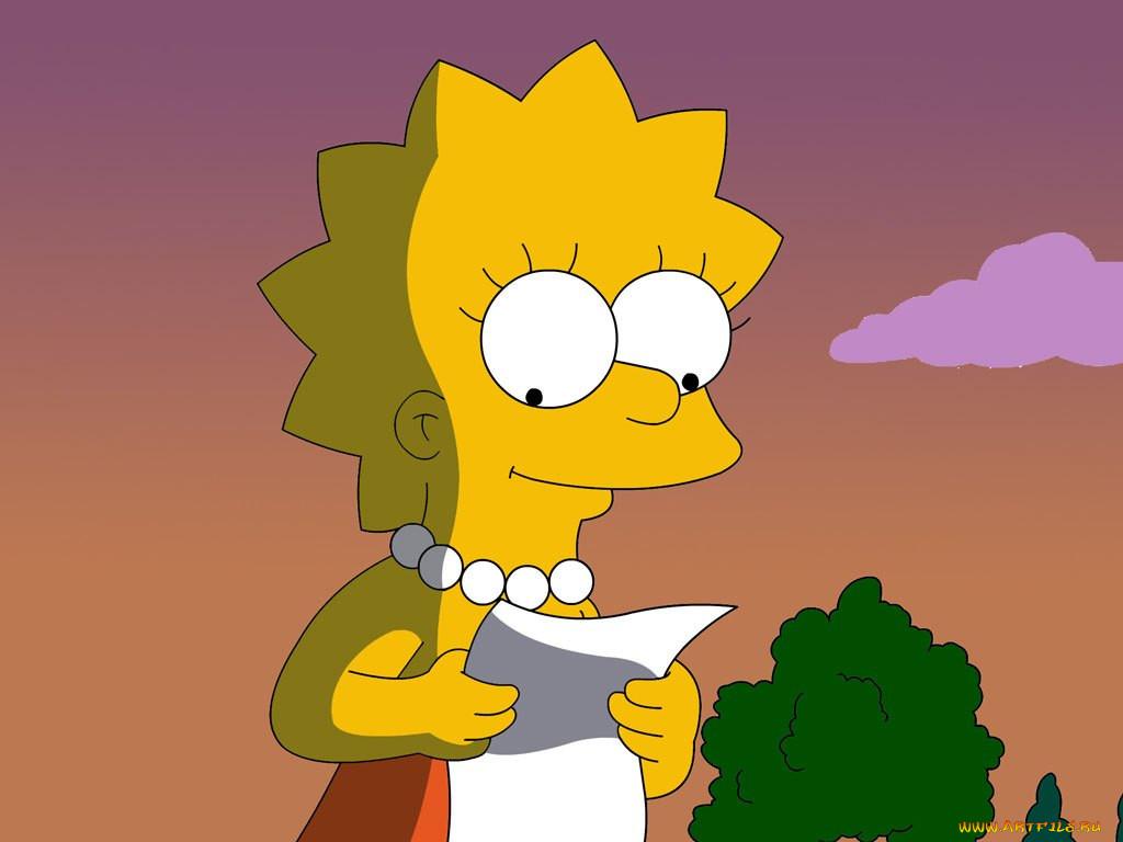 Лиза симпсон картинка на аву